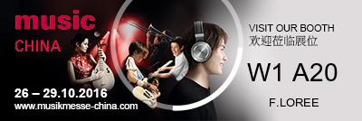 Music China 2016 bannière mini