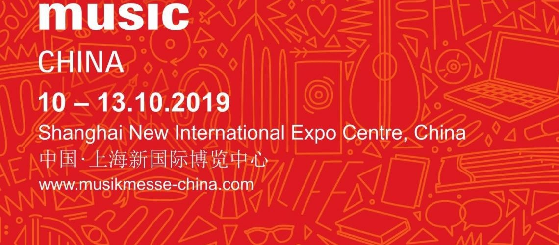 Music China 2019 Site vff
